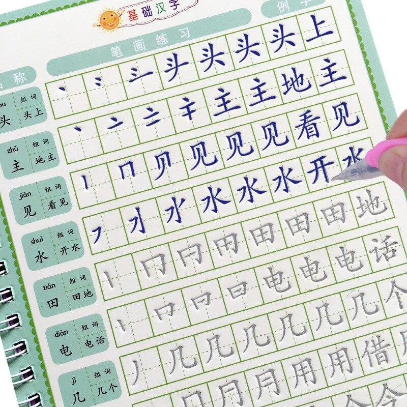Купить с кэшбэком 3D Copybook Calligraphy ChildrenHard Pen Stable Handwriting Kindergarten Orthopedics Chinese Stroke Copybook School Supplies