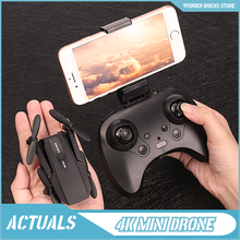 New Mini Drone RC Helicopter With 1080P 4K WiFi HD Dual Lens Real-Time Transmission FPV Smart Follow Me Folding Quadcopter Toy