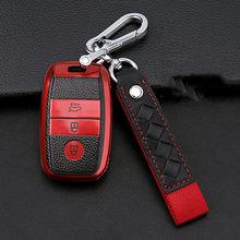 Car key case for kia sportage 2019 rio 3 ceed sorento picanto cerato soul optima 4 2011 niro x line stinger forte k5 k3 k2 k7