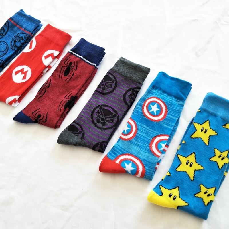 Superhero Unisex Socks Cotton Men And Women Cartoon Team Socks UU. Jacquard Cartoon Prototype Men's Socks