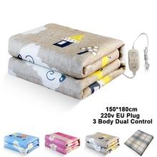 Электрическое одеяло, 220 В, более плотный обогреватель, двойной подогреватель тела, 180*150 см, подогреваемый матрас, термостат, электрическое нагревательное одеяло, штепсельная вилка европейского стандарта