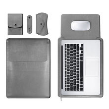 Чехол из искусственной кожи для ноутбука macbook air pro retina