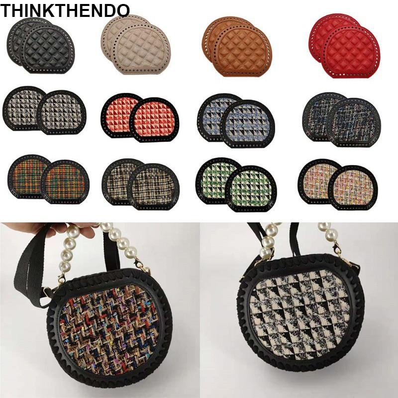 2pcs Bottom With Holes For Knitting Purse Leather Handbag DIY Shoulder Bag 19 X 17 X 0.4cm