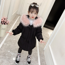 Down Jacket For Girls casual coats  Parka For Girls Winter Children Thicken Warm Fur Hooded Outerwear Kids Cotton Filling Girl Jackets nimble autumn winter girls children korean style plaid jackets for girls warm cotton turn down collar outwear girl kids coats