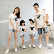 Family Clothing 2020 Summer Cartoon Short-sleeve T-shirt Family Matching Outfits For Mother Daughter And Father Son Clothes family matching clothes 2017 summer style short sleeve star t shirt for mother daughter and father son clothes family look