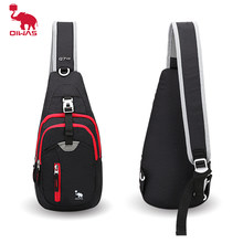 Oiwas Casual Crossbody Chest Bag Sling Shoulder Men's Bag One Strap Lightweight Mini Male Bags Pouch DayPack for Travel Sport(China)