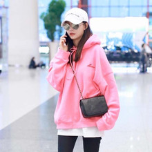 2019 New Style Pink Letters Printing Even Hat and Public Health Clothing Relaxed Lazy Sweatshirt