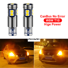 цена на 9 LED T10 Car Headlights Park Turn Light For Alfa Romeo 159 147 156 166 GT Mito Acura MDX RDX TSX Fiat 500 Punto Stilo Bravo