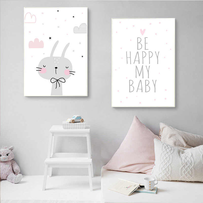 Детский постер для девочки