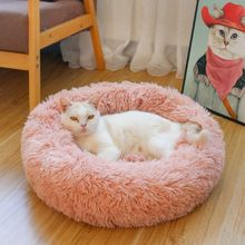SJ 6 Size Winter Warm Super Soft Round Plush Bed For Cats Dogs Pet Nest Small Medium Large Puppy Cat Supplies