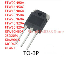 10PCS FTW09N90A FTW14N50C FTW16N06A FTW20N50A FTW20N60A FTW40N20A FTW50N20A IGW60N60F 2SD209L KIA2906A MGD622 UF460L TO-3P