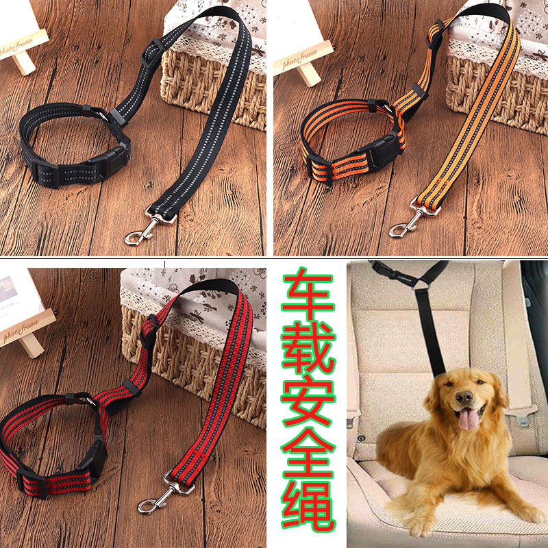 Rough Reflective Pet Car Mounted Lanyard Dog Automobile Safety Belt Supply Of Goods