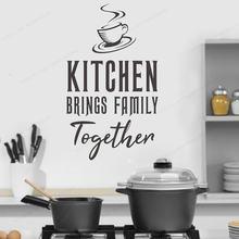 Кухня объединяет семейную цитату Термоаппликации для кухни на