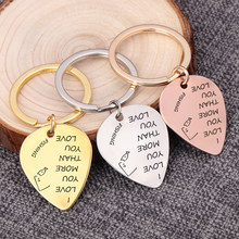 Fishing Keychain I Love You More Than Fishing Jewelry Guitar Pick Pendants Engraved Couple Boyfriend Present Keepsake Key Tag(China)