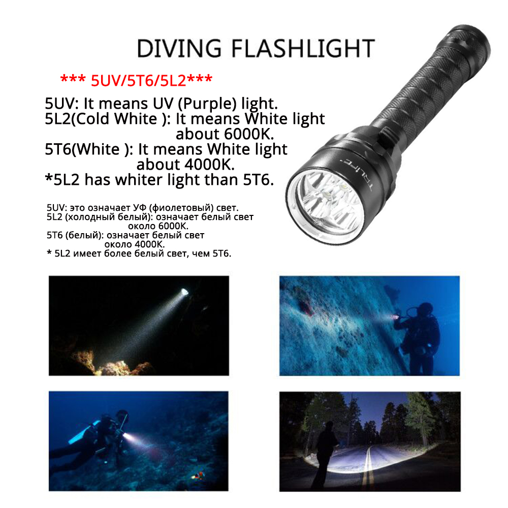 Купить с кэшбэком LED Scuba Waterproof LED Diving Flashlight 5L2 5UV Flash Light Lantern Torch 200M Underwater Purple White Light Ultraviolet