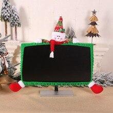 Симпатичные 3D куклы декоративные-Рождество компьютерный монитор Крышка год домашний декор