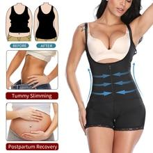 Latex Full Body shaper