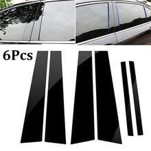 Для Honda Accord набор обшивки окна двери 6 шт Черная ПК пластиковая стойка столбы BC крышка столба автомобильные наклейки