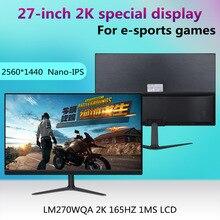 Новый 27 дюймов LM270WQA нано-IPS ЖК-дисплей экран 1 г-жа 2K 165 Гц Тип USB C HDR Freesync монитор Игровой набор «сделай сам» для LG 27GL850 Поддержка ПМБ M1