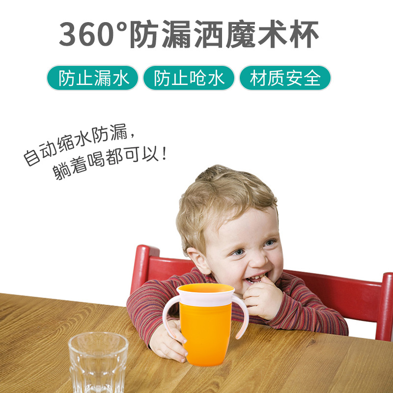 New Style 360 ° Degree Magic Cup Anti Choking Cup Baby Children Drinking Cup Sippy Cup Infant Leakproof