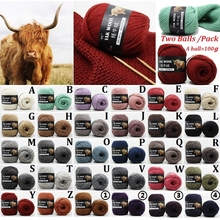 2 balls / pack 200g 30 colors yak wool cashmere scarves worsted yarn wool hand-knitted crochet knit medium thick wool thread