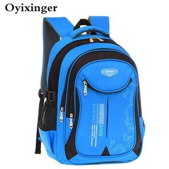 Primary Children School Backpacks Bags Kids Bag Schoolbag Boys 1-2-3-4-5-6 Grade Girls Children's Backpack For 6-12 Years Old - discount item  39% OFF School Bags