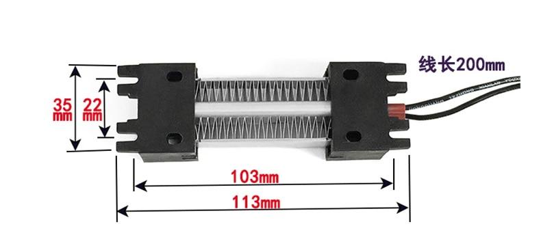PTC керамический воздушный нагревательный элемент электрический нагреватель AC DC 24 В в 100 Вт
