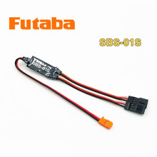 Original Futaba SBS-01S Servo Sensor for remote control electric toys
