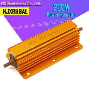 200 Вт алюминиевый мощный металлический корпус чехол проволочный резистор 0,1 ~ 1K 0,15 0,2 0,5 1 1,5 2 6 8 10 15 20 100 150 200 300 400 1K ohm