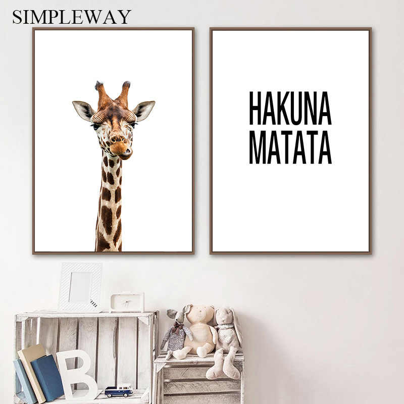 Baby Nursery Wall Art Canvas Poster Giraffe African Animal Print Painting Nordic Kids Bedroom Decoration Picture HAKUNA MATATA