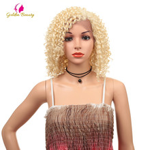 Golden Beauty Synthetic Curly Lace Front Wigs for Women Natu
