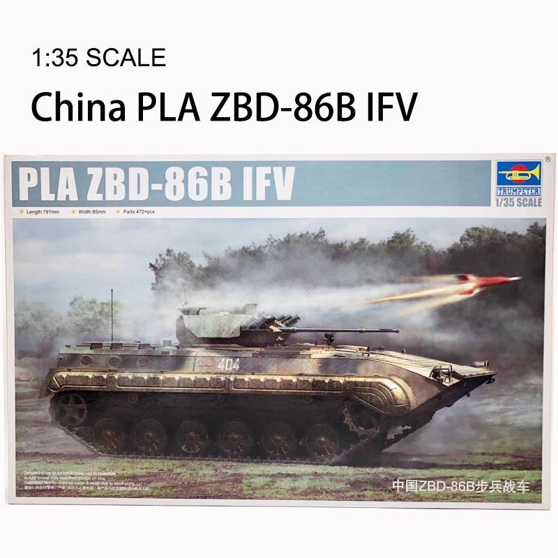 1:35 Chinese Army ZBD-86B Infantry Combat Vehicle Military Assembly Model Tank Armored Car At