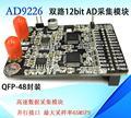 Бесплатная доставка двухканальный высокоскоростной AD Модуль AD9226 параллельный 12 бит AD 65 м сбора данных FPGA макетная плата датчик