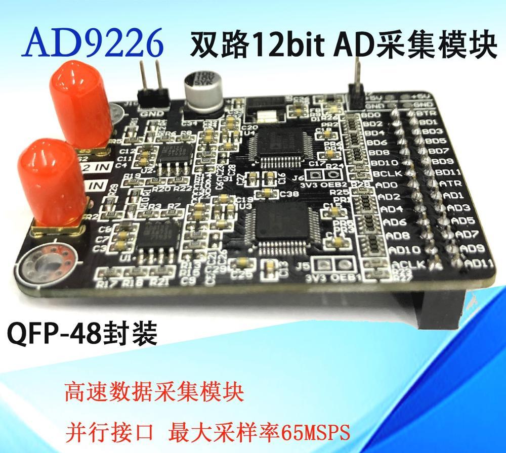 Free Shipping Dual Channel High Speed AD Module AD9226 Parallel 12 Bit AD 65M Data Acquisition FPGA Development Board Sensor