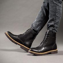 Осенне весенние мужские ботинки из натуральной кожи уличные