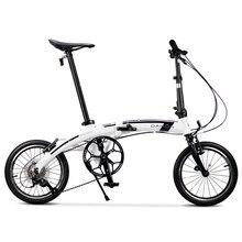 Bicicleta dobrável dahon bicicleta paa693 glo 16 Polegada 9-velocidade do ar liga de alumínio quadro feixe curvo golfinho feixe portátil ao ar livre