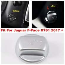 Автоматическая кнопка регулировки рулевого колеса выключатели