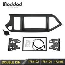 Double Din Car Radio Fascia for Kia Picanto (TA)/ Morning Stereo Dash Kit Fit Installation Trim Facia Face Plate Panel DVD Frame