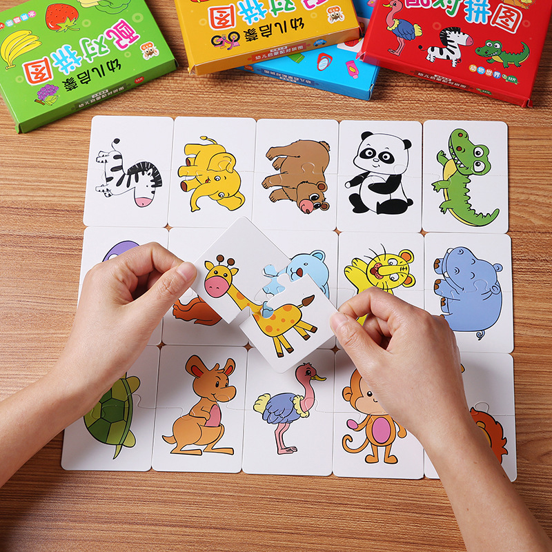 32pcs Baby Cognitive Puzzle Cards Educational FlashCard Matching Game Cartoon Vehicle Animal Fruit Learning Toys for Toddler Kid 2