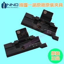 شحن مجاني الأصلي ابتكارات V7 VF 15 VF 15H VF 78 الألياف الساطور حامل 3 في 1 قطع أداة دعامة تثبيت مشبك
