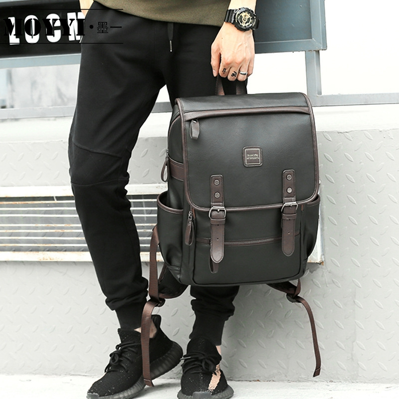 MOYYI  Simple Design Men Casual Daypacks  Male New Famous Brand Preppy Style Leather School Backpack Bag For College