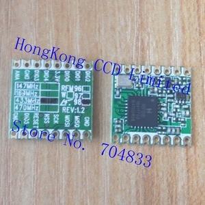 Image 3 - RFM95 RFM95W 868MHz 915MHz LORA SX1276 وحدة إرسال واستقبال لاسلكية RFM96 RFM96W RFM98 RFM98W 433MHZ في الأسهم مصنع الجملة