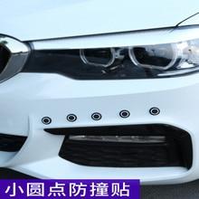10PCS Car Rear Bumper Protector Rubber Door Corner Guard Scratch Sticker Black White Universal Auto Front Lip Splitter