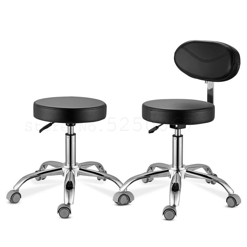 Beauty Salon Swivel Chair Stool Bench Lab Stool Backrest Lift Stool Tattoo Chair Technician Work Chair Stool
