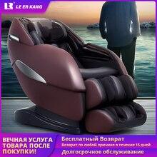 العلامة التجارية 1 LEK988X المهنية تدليك كامل للجسم كرسي التلقائي استلقاء العجن أريكة تدليك بيع صفر الجاذبية جهاز مساج كهربائي
