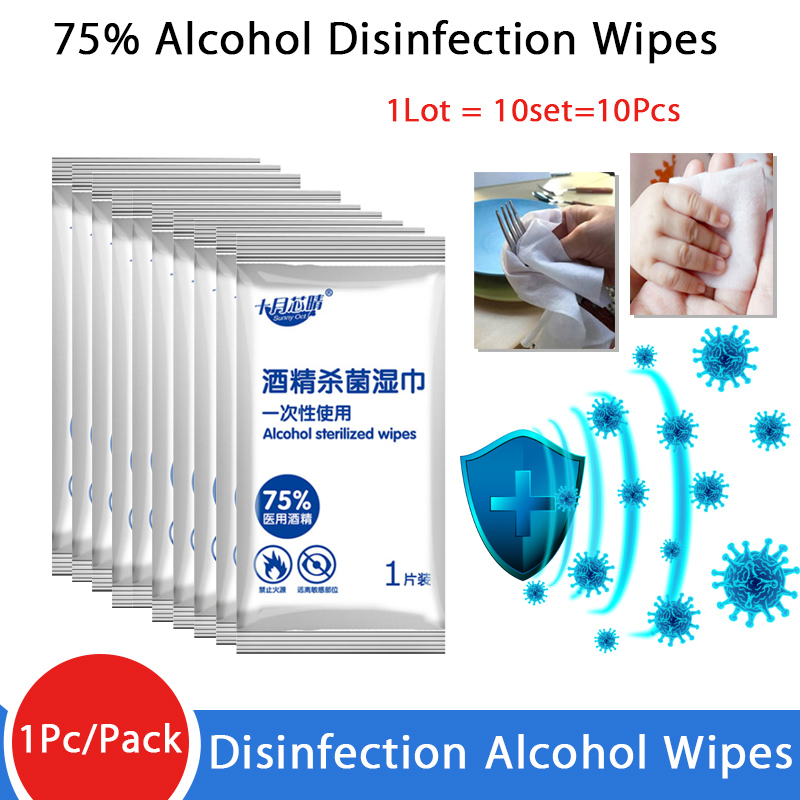 Brand 1 Lot = 10 Set = 10 Pcs 75% Alcohol Wipes Portable Hand Towel Anti-Coronavirus Alcohol Disinfection Wipes Cleaning Tool