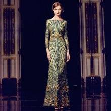 Портновский магазин зеленое вышитое платье Простое Элегантное