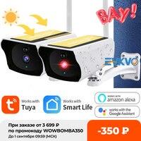 Telecamera solare Tuya 1080P Wifi telecamera di sicurezza esterna Smart Life batteria Wireless telecamera di sorveglianza domestica Google Home o Alexa