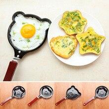 Креативная сковородка для завтрака с сердцем, сковородка для омлета, кухонный мини маленький плоский антипригарный горшок, сделай сам, сковорода, форма, без дыма, омлет, производитель
