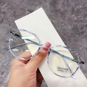 Zilead прозрачная неровный кадров синий светильник фильтром очки Для женщин очки Анти голубой светильник компьютерные очки солнцезащитные очки Мужские защитные очки для работы за компьютером      АлиЭкспресс